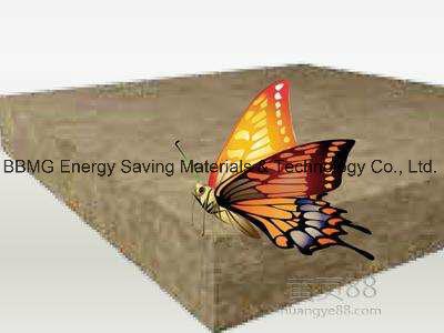 Low Emissive Environment-Friendly Phenolic Resin Rock Wool Board