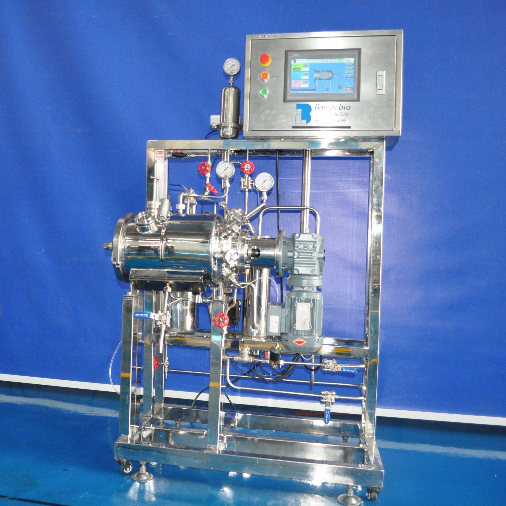 5 Liters Solid Fermenter