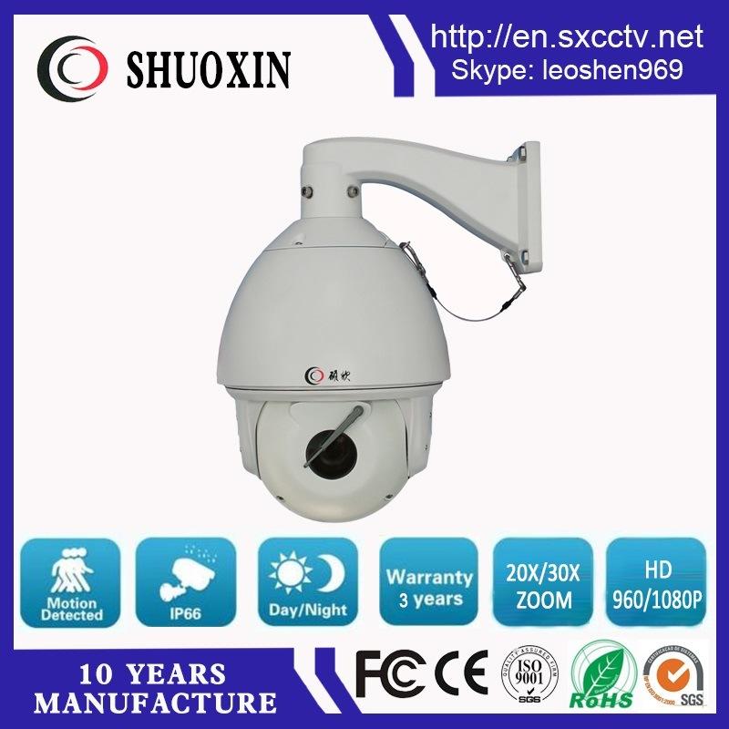 20X Zomm Chinese CMOS 2.0MP 120m Night Vision HD IR High Speed Dome CCTV Camera