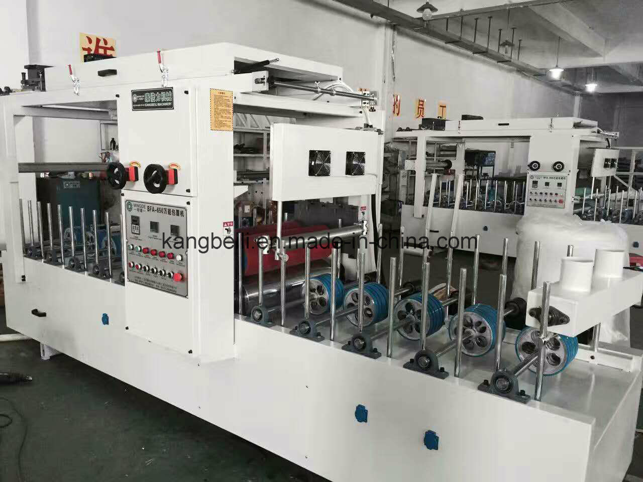 MDF Board Woodworking TUV Certificated Mingde Brand Wrapping Machine