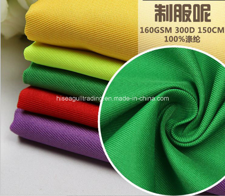 150dx300d Polyester Gabardine Uniform Furniture Fabric