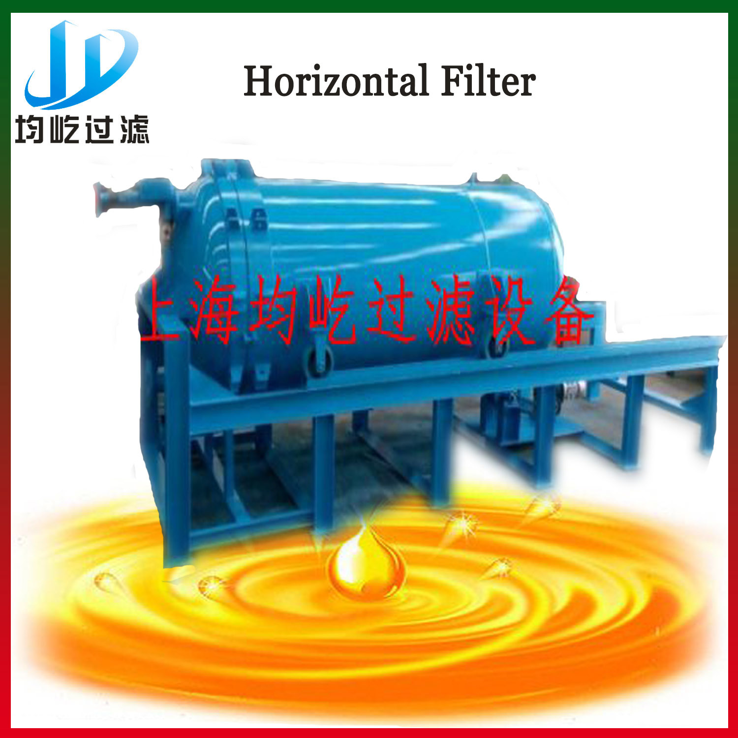 High Efficiency Activated Clay Decolorization Filter