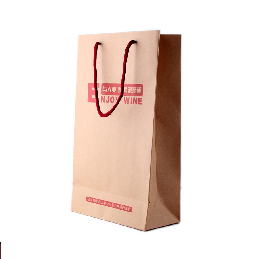 Offset Printing Customized Kraft Paper Bag Shopping Bag Printing