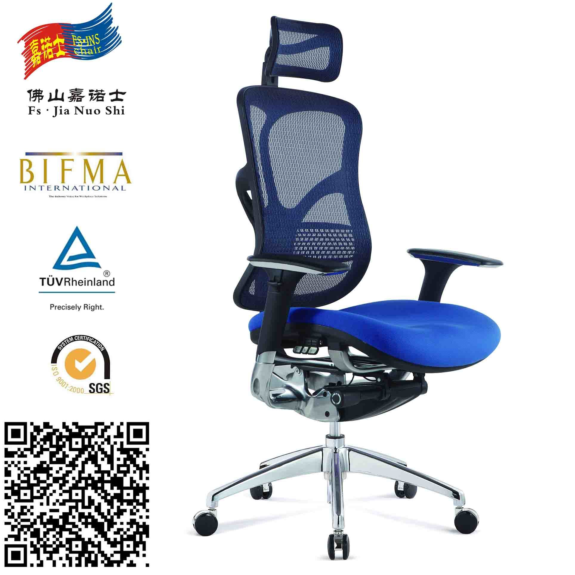 China Mesh High Back Ergonomic fice Chair with 3D PU Armrest