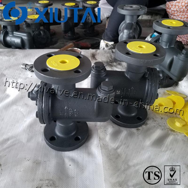 Inverted Bucket Steam Valve (Flanged)