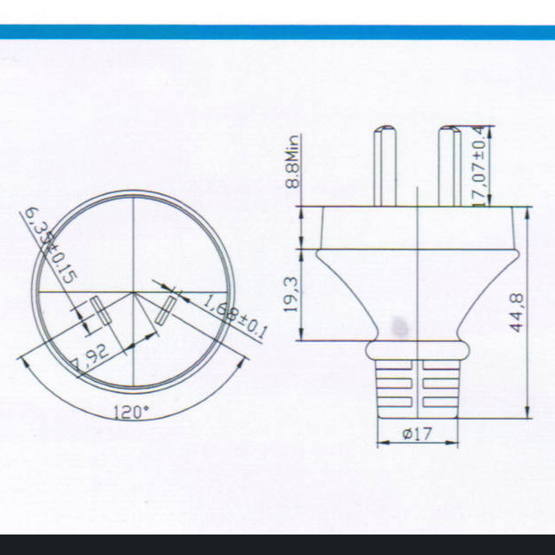 SAA Power Cord with 2 Pin Australia Plug (A2-7/10)