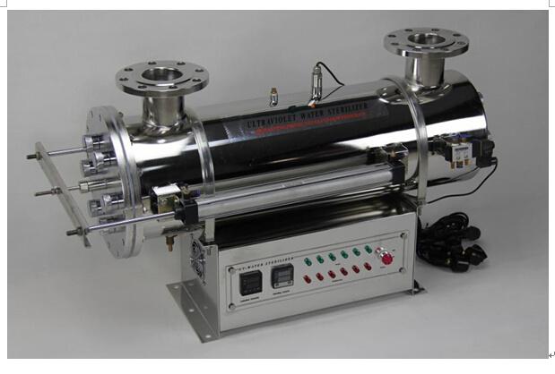 UV Sterilizer for Water (600W)