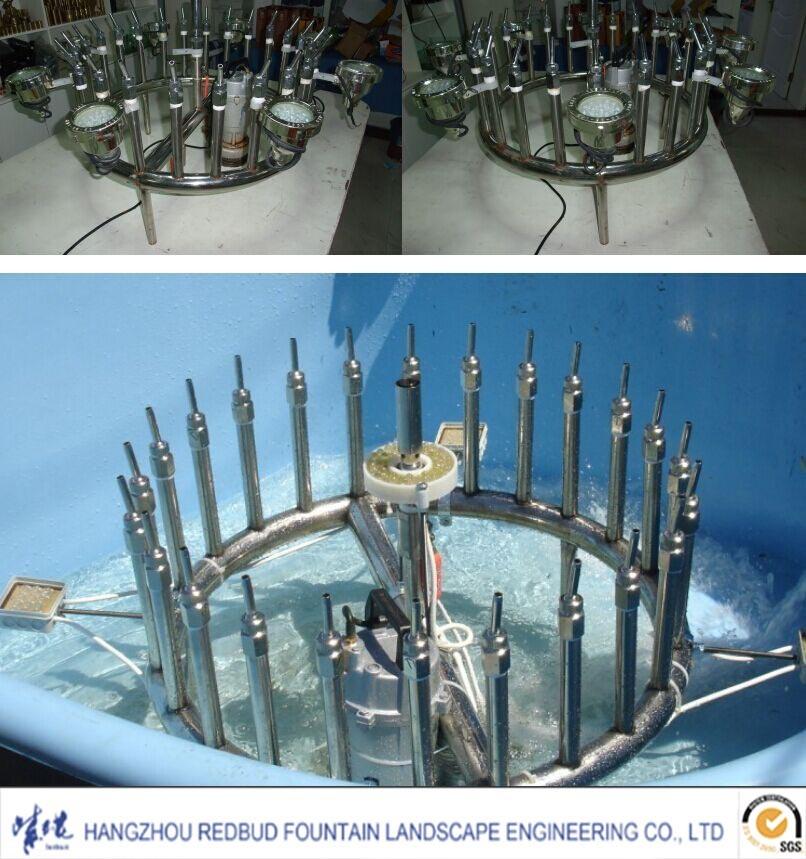 Small Circular Fountain