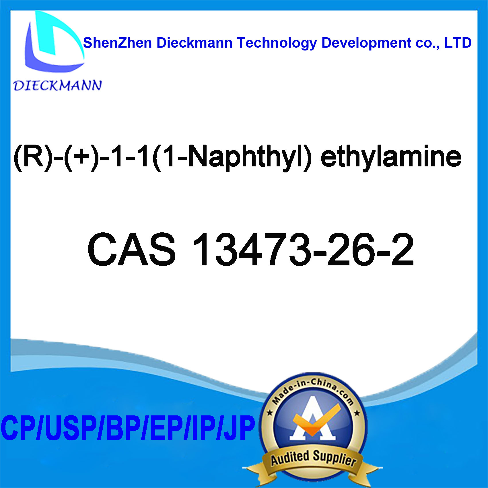 (R)-(+)-1-1(1-Naphthyl) ethylamine CAS 13473-26-2