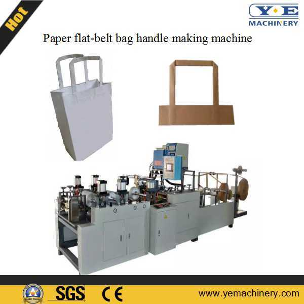 Kraft Paper Flat Belt Bag Handle Machine (ZSW-B)