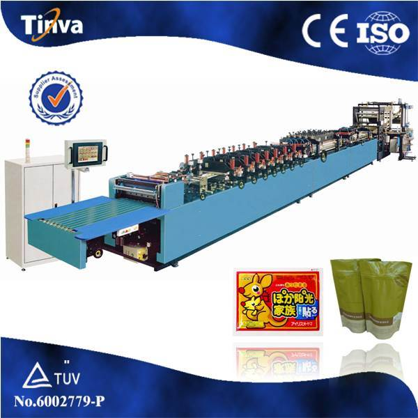 Servo Motor PLC Automatic Three Side Seal Plastic Bag Making Machine