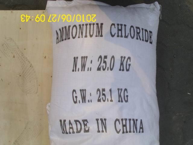 Tech Grade Ammonium Chloride 99.5%