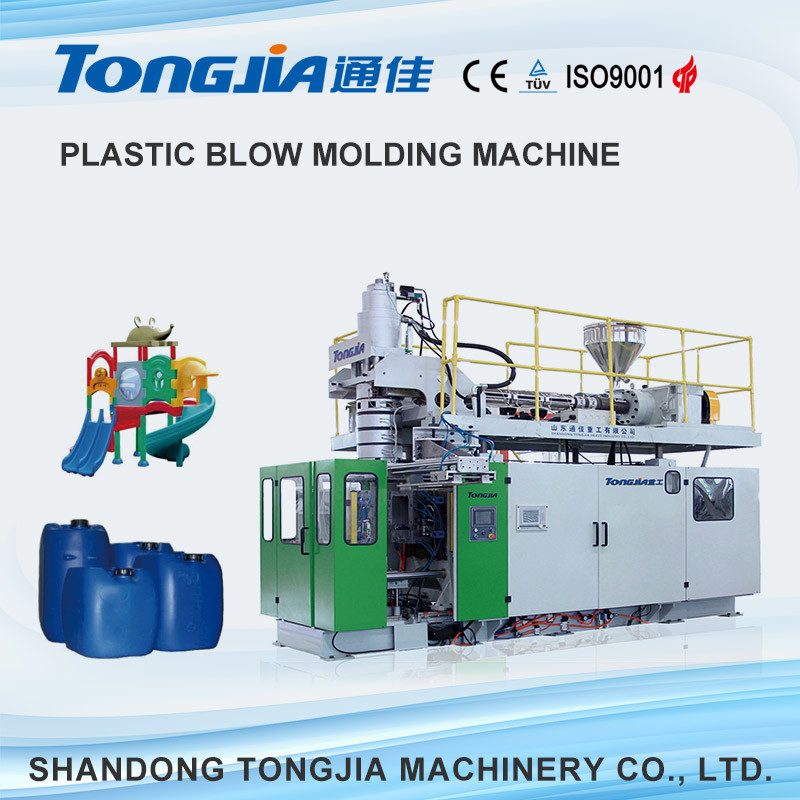 Plastic Containers Automatic Blow Molding Machine