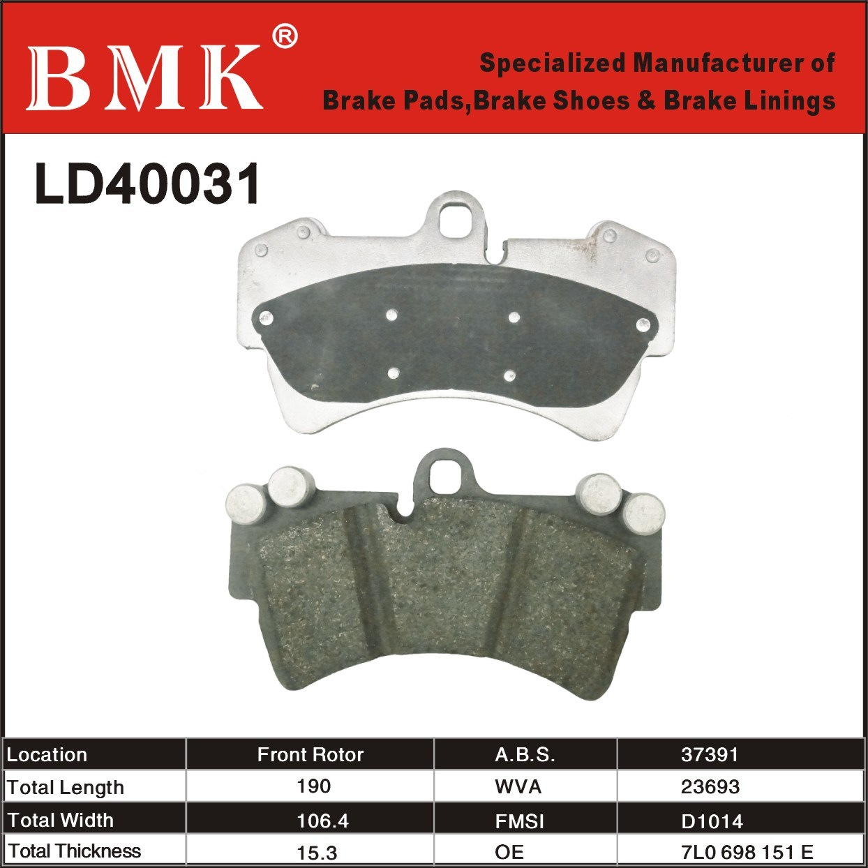 Premium Quality Front Brake Pads (LD40031) for Audi, Porsche, Touareg