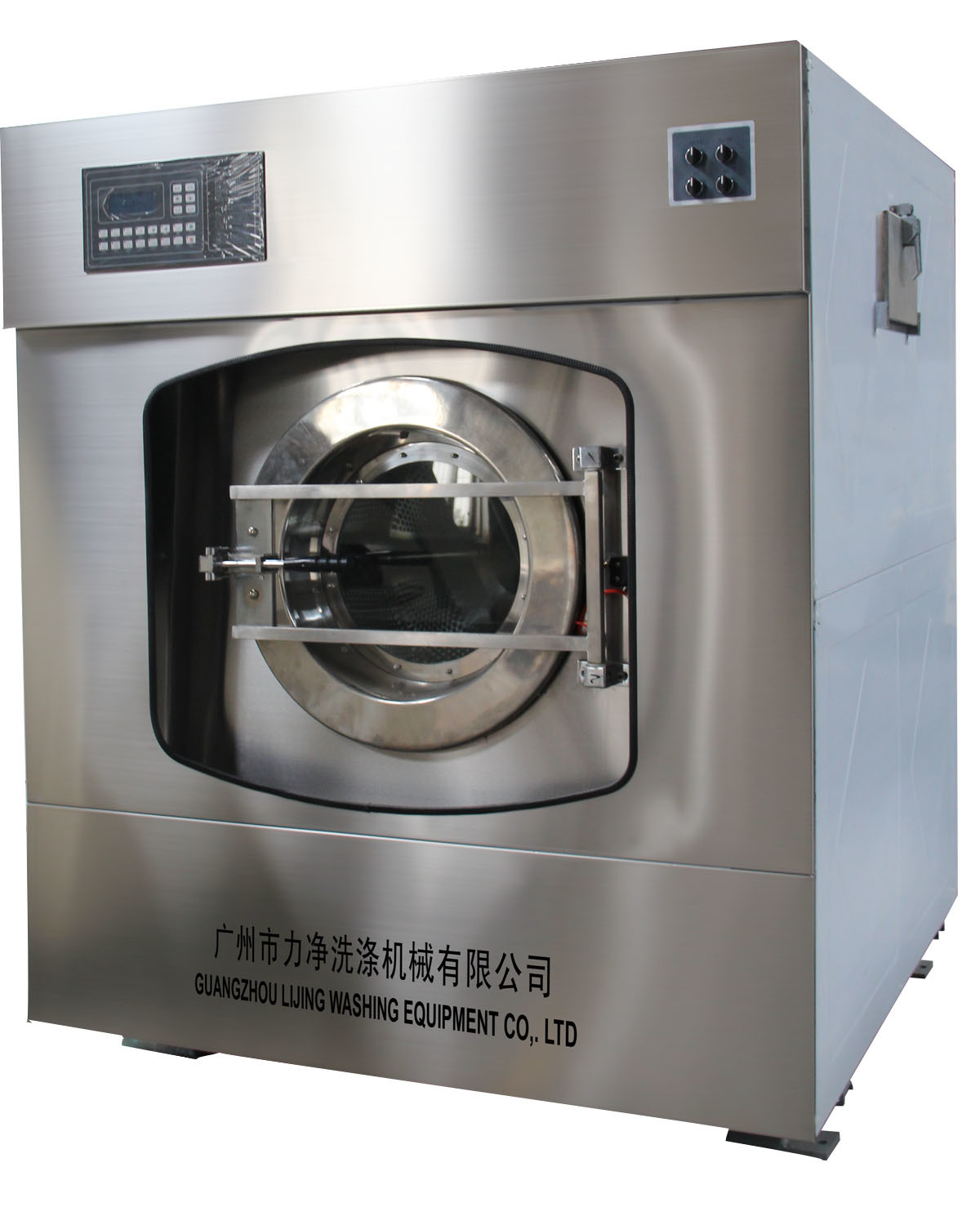 Industrial Washing Machines : China ce approved industrial laundry washing machine