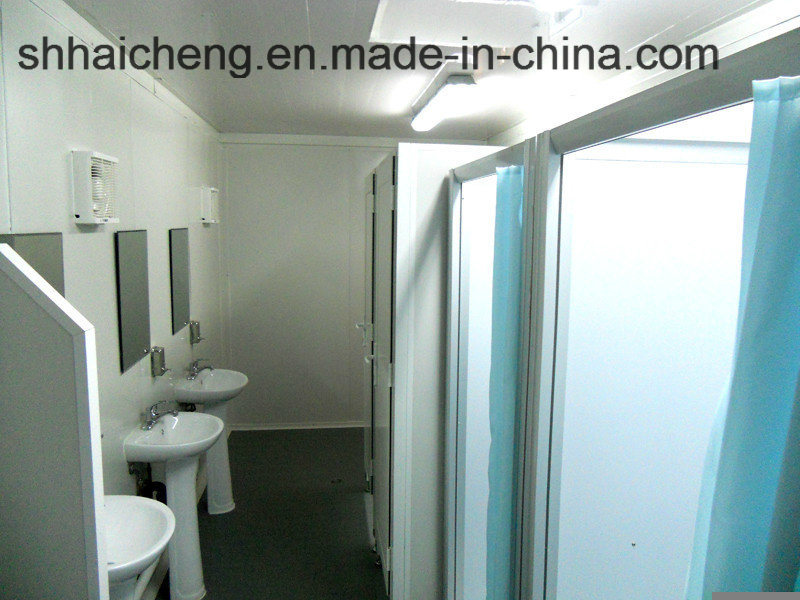 Movable Ablution Container with FRP Sandwich Panels (shs-fp-ablution021)
