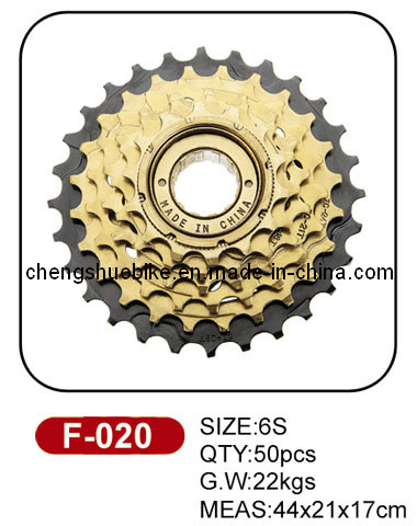 Bike Freewheel F-020 with Fashion Design