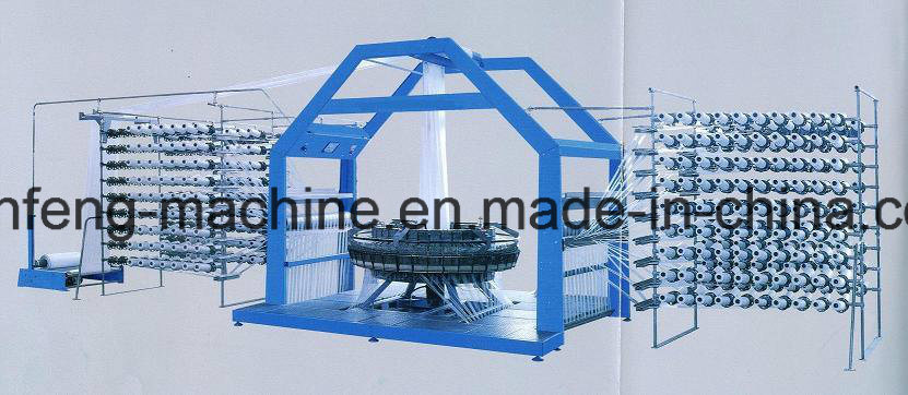 PP Woven Bag Making Machines