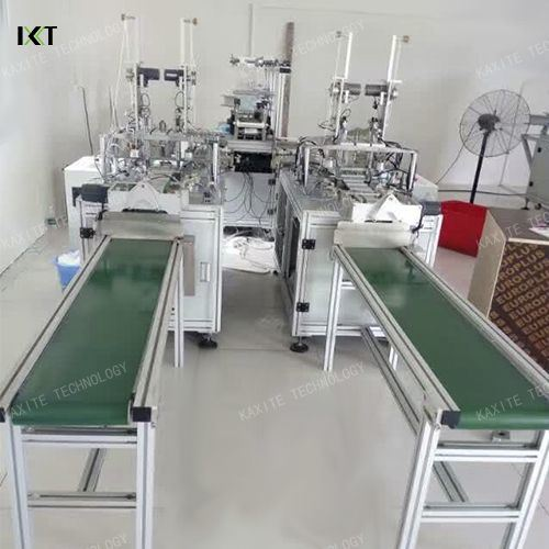 The New Disposable Face Mask Making Machine