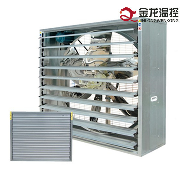 Axial Flow Type Ventilation Cooling Exhaust Fan for Garment, Poultry House