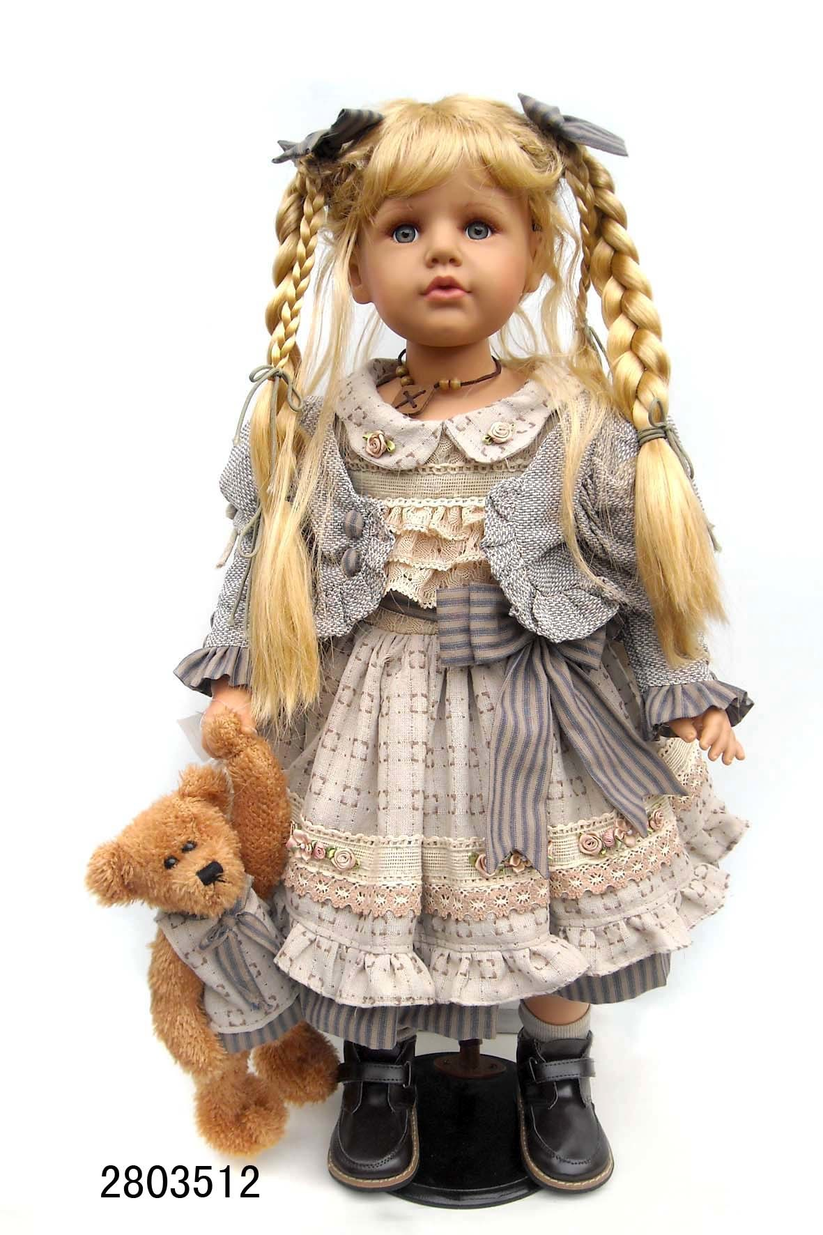 China 28 Quot Vinyl Doll Item No 204551 China Doll Vinyl Doll