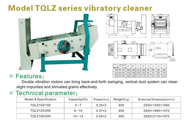 Vibratory Type Cleaner Machinery (TQLZ Series)