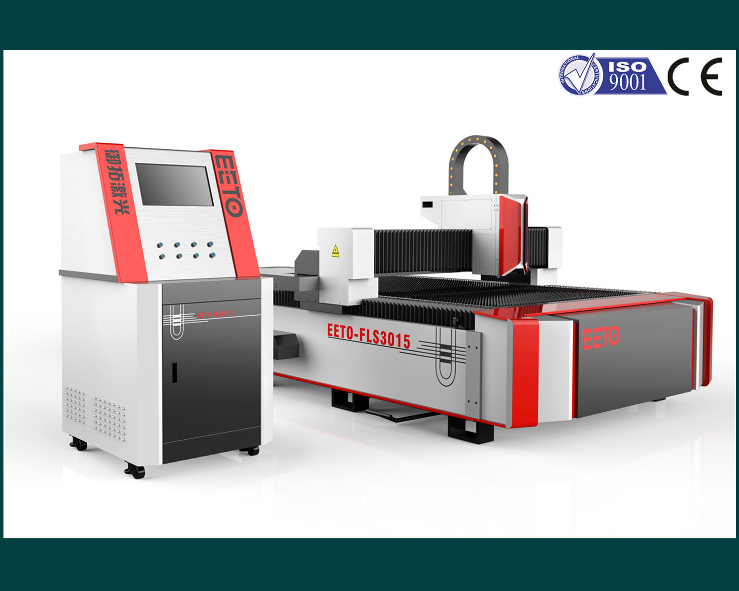 500W CNC Laser Equipment for Cutting Thin Metals