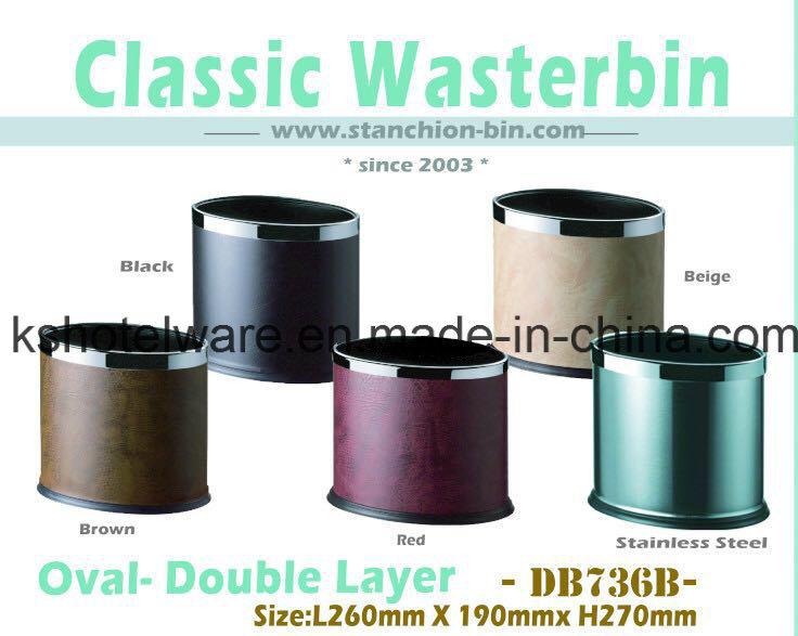 Oval Double Layer Classic Hotel Bin