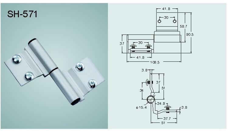 Aluminium Hinge for Doors and Windows (SH-571)