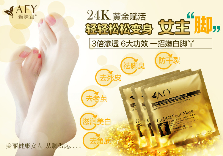 Remove Dead Skin Foot Mask Afy 24k Gold Revitalizing Exfoliazting Softening Foot Care Mask Foot Masks