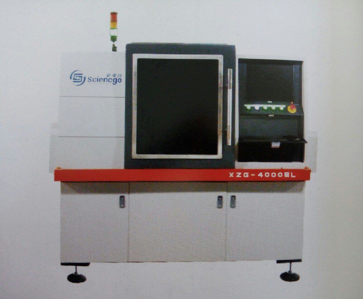 Automatic Axial Insert Machine Xzg-4000EL-01-40 China Manufacturer