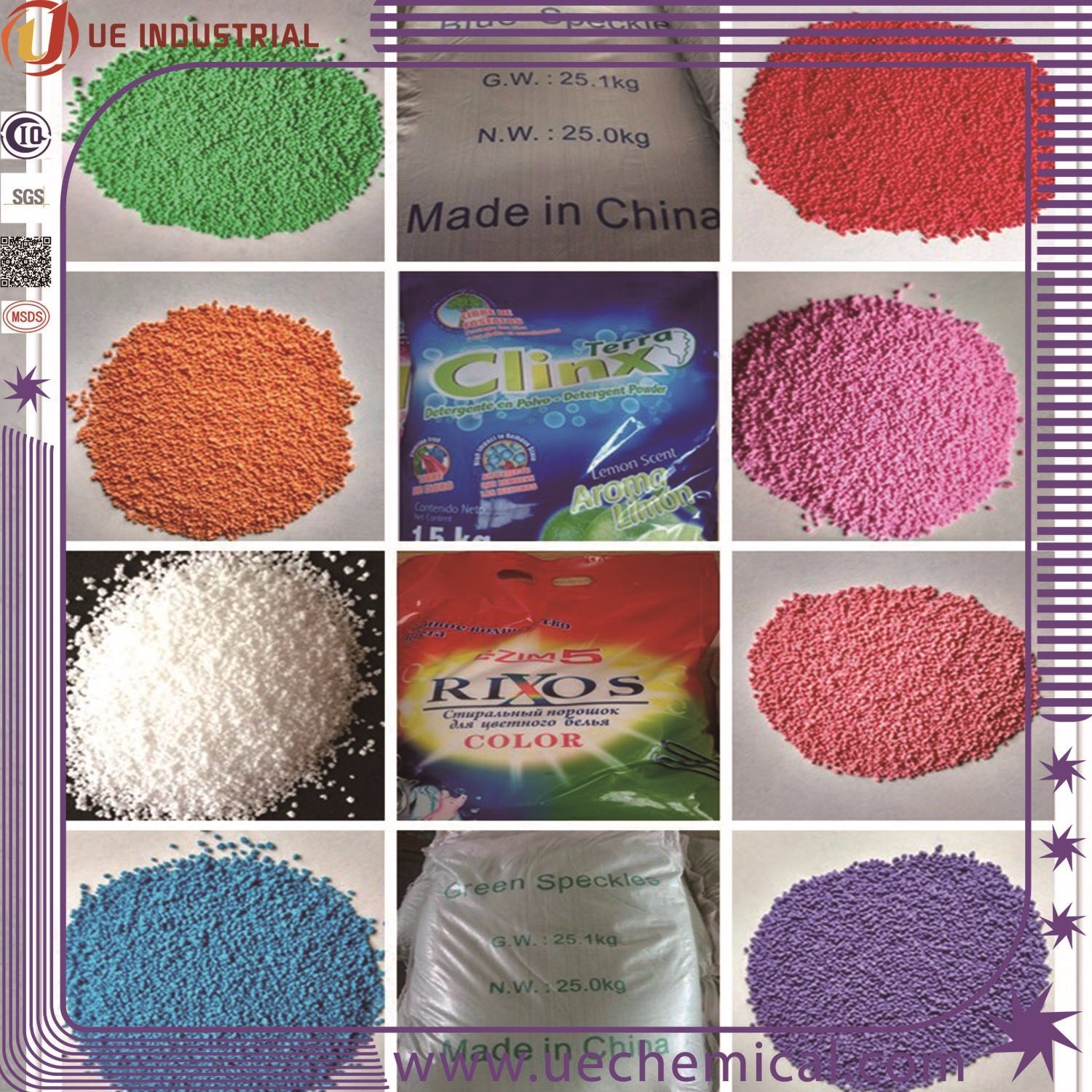 Low Price of Color Speckles for Detergent Assistant
