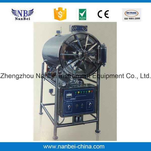 Professional 200L Horizontal Steam Sterilizer Autoclave Price