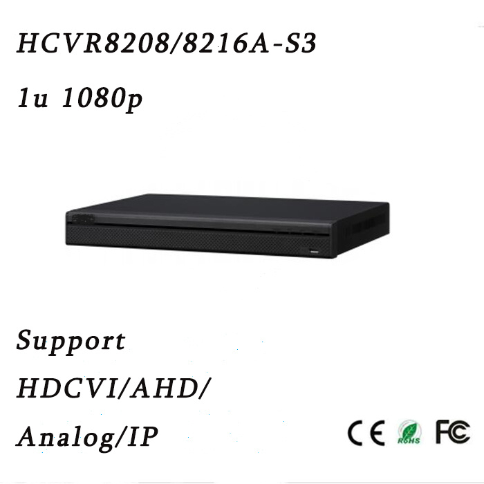 8/16CH Big Storage 1u Ultra 1080P Hdcvi DVR{Hcvr8208/8216A-S3}