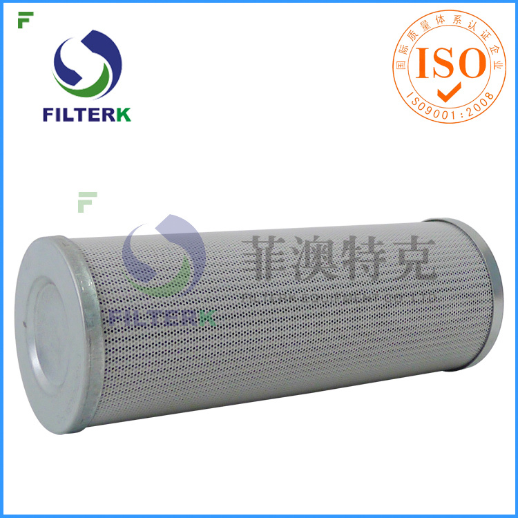 Replacement Hydac Hydraulic Oil 10 Micron Filter