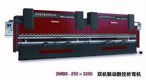 Ms8 Series CNC Guillotine Shearing Machine