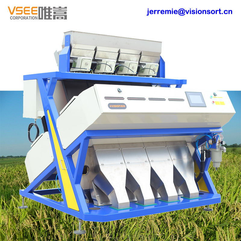 5000+Pixel Vsee Color Sorter Filipino Flour Mill