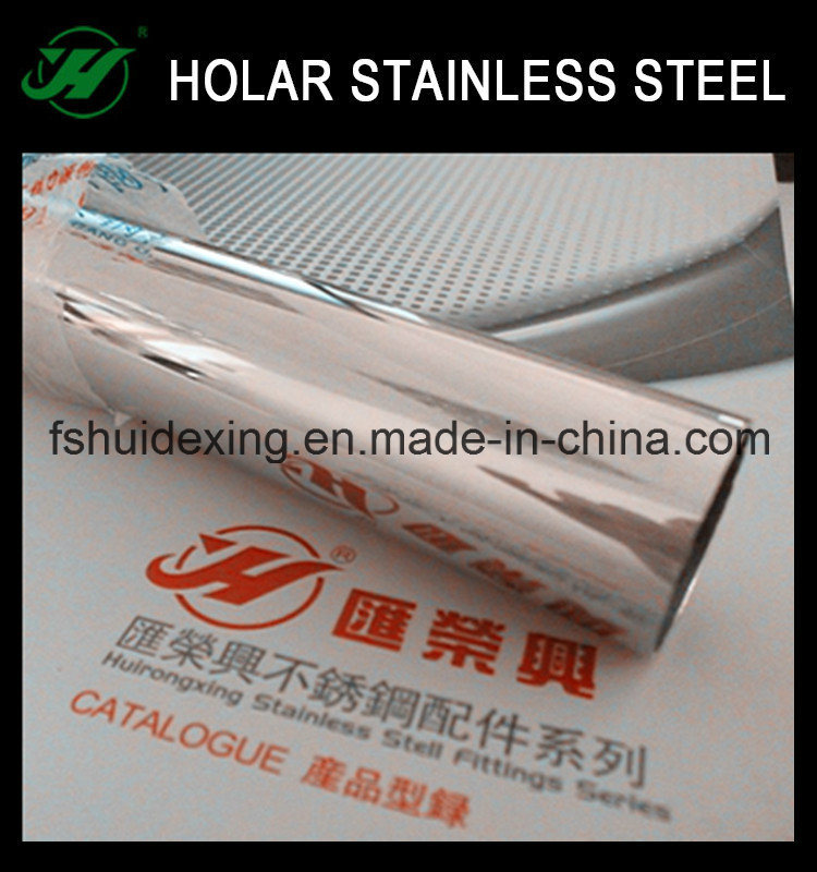 Welded Stainless Steel Pipe SUS 201