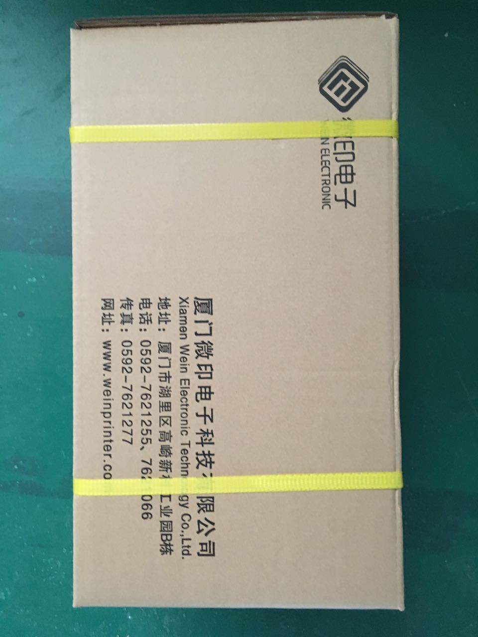 Circuit Board for Mobile Thermal Printer (MBTMP201)