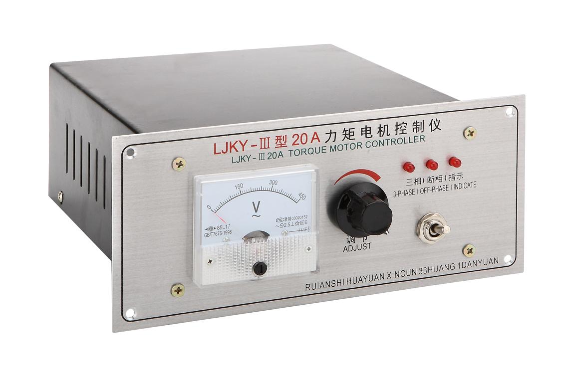 Torque Motor Controller (HW-LJKY-III20A)