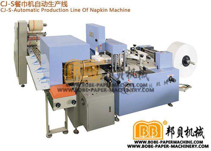Cj-S-Automatic Production Line of Napkin Machine, Paper Machinery, Paper Machine