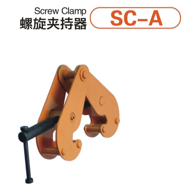 Good Quality Beam Clamp for Lifting