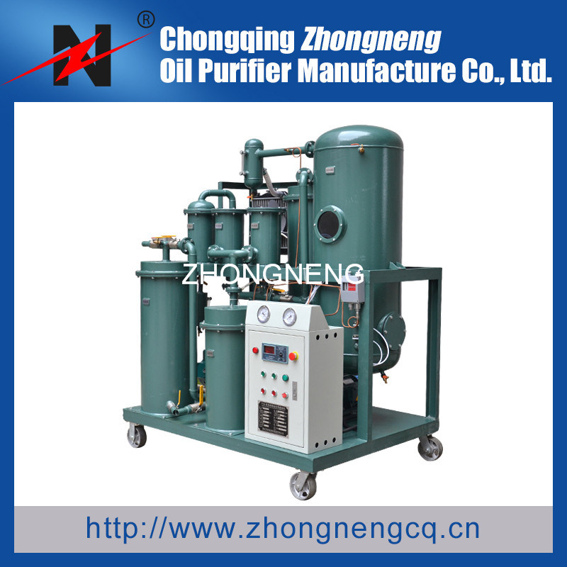 Vacuum Lubricating Oil Treatment Plant