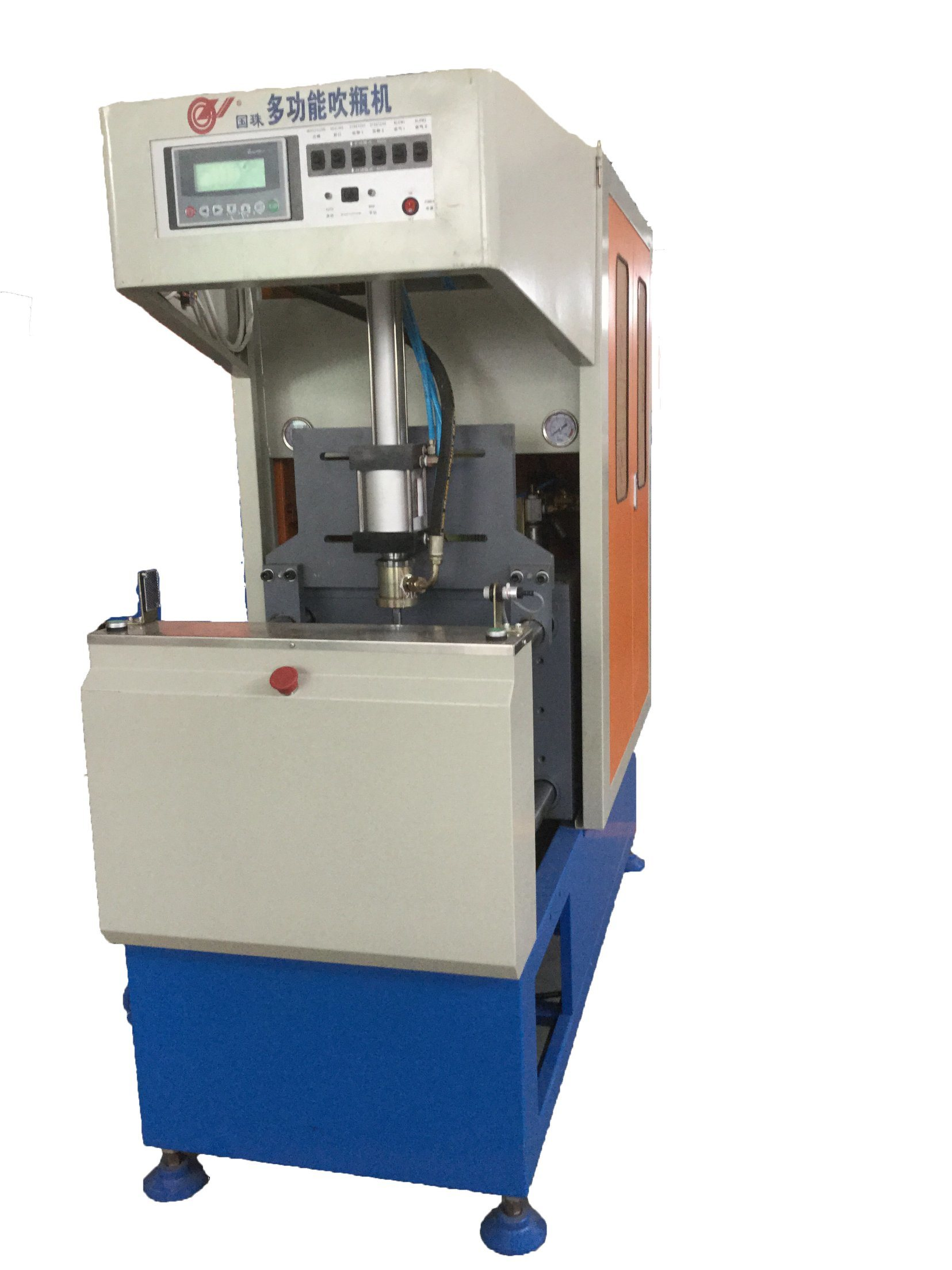 Top Sale Cwz-250A and Rh-01 Infrared Heater Plastic Bottle Blow Making Machine Unit