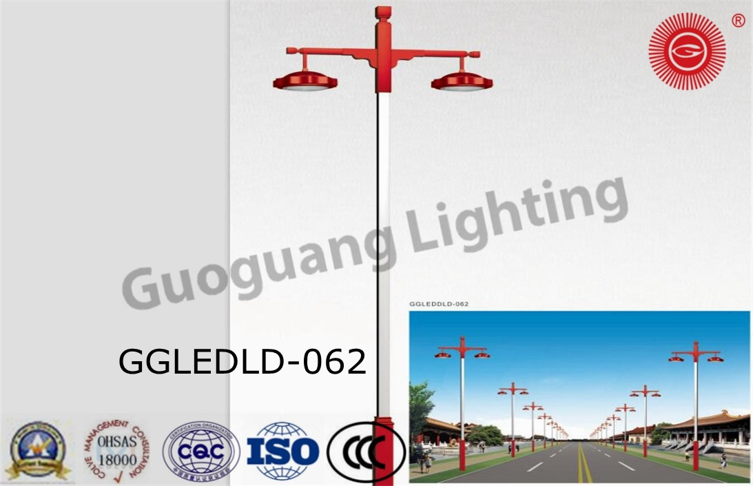 Ggledld-062 Patent Design IP65 High Quality 6m-12m LED Street Lights