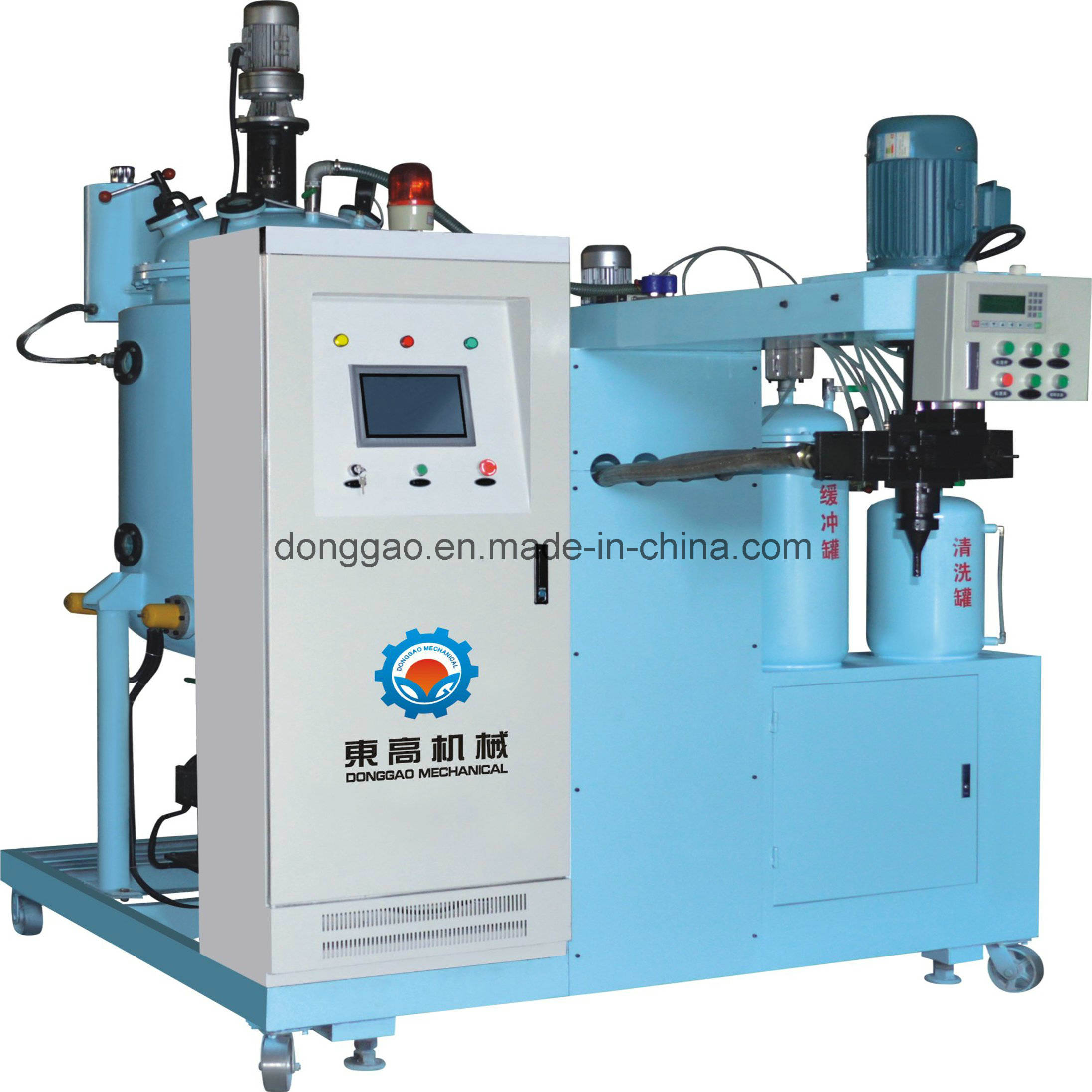 Multi-Color PU Shoe Sole Automatic Casting Machine