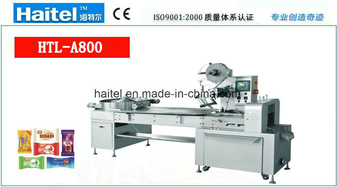 Fully Automatic High Speed Candy Pillow Wrapping Machine