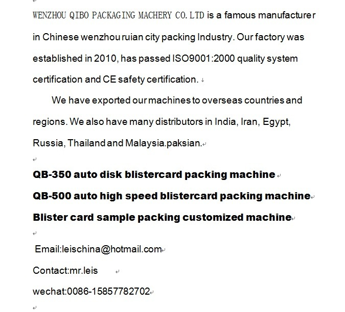 Qibo Design Auto Blister Card Packing Machine for Battery