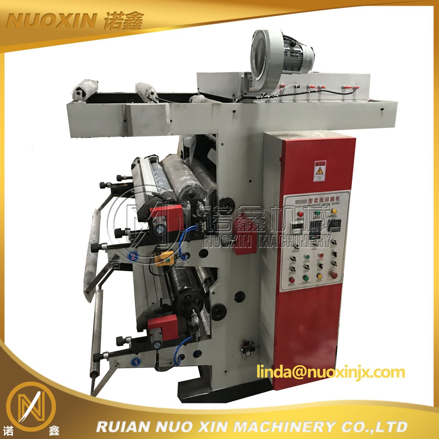 2 Color Online Flexo Printing Machine