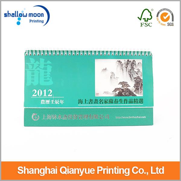 Wholesale New Design Colorful Printing Calendar (AZ122001)